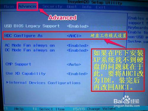 神舟HASEE笔记本怎样设置BIOS从U盘或光盘启动