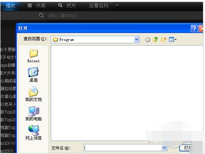 amr文件用什么打开,详细教您如何打开amr文件