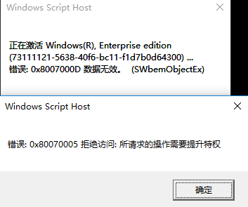 win7专业版密钥下载