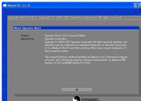 电脑黑屏,详细教您电脑黑屏重启还是黑屏怎么办
