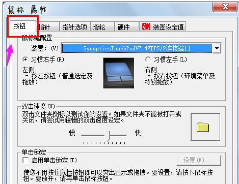 电脑文件夹