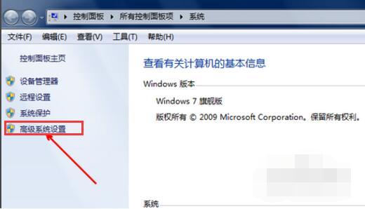 windows虚拟内存不足